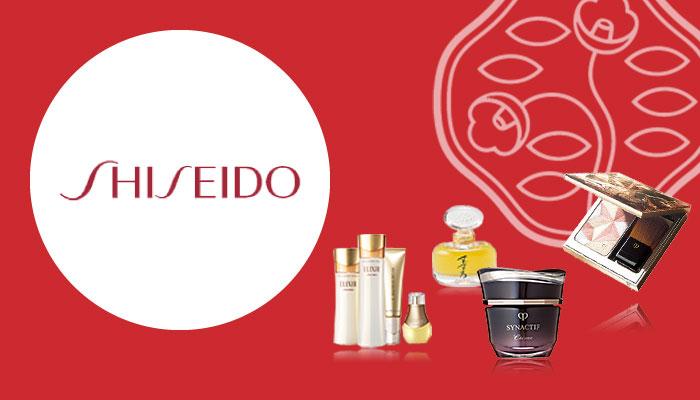 資生堂を売るなら一番高いお店へ 本気で買取強化中! Shiseido 業界最高値更新中!
