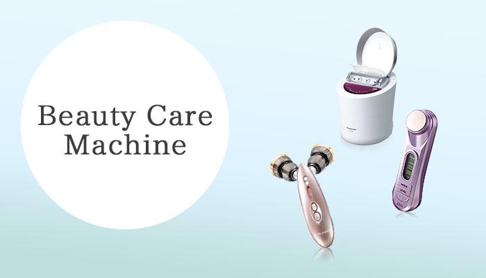 美顔器を売るなら一番高いお店へ 本気で買取強化中! Beauty Care Machine 業界最高値更新中!