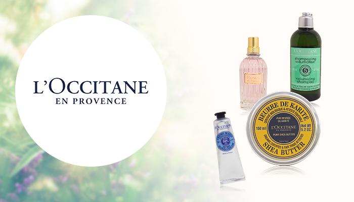ロクシタンを売るなら一番高いお店へ 本気で買取強化中! L'OCCITANE 業界最高値更新中!