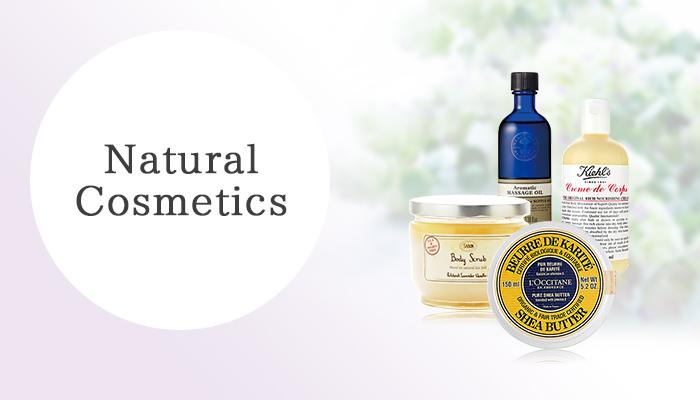 ナチュラルコスメを売るなら一番高いお店へ 本気で買取強化中! Natural Cosmetics 業界最高値更新中!