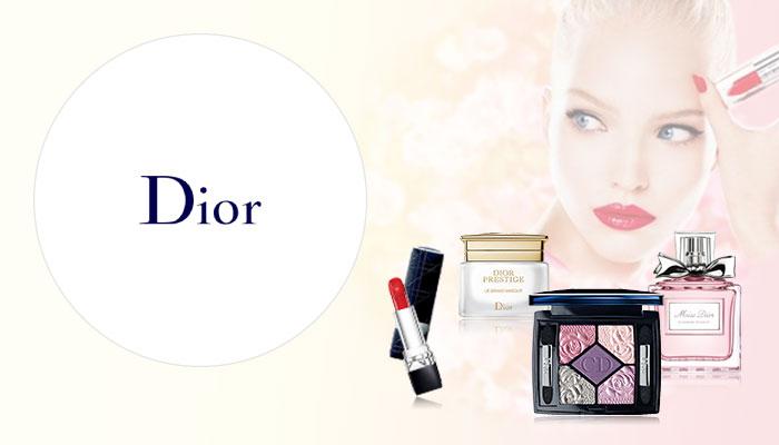 ディオールを売るなら一番高いお店へ 本気で買取強化中! Dior 業界最高値更新中!