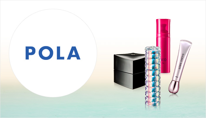 ポーラを売るなら一番高いお店へ 本気で買取強化中! POLA 業界最高値更新中!