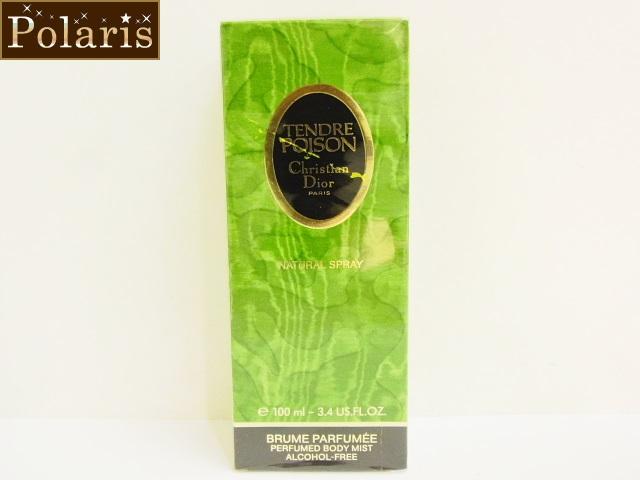 Christian Dior(クリスチャンディオール)【未開封】「タンドゥル プワゾン」ボディーミスト/100ml