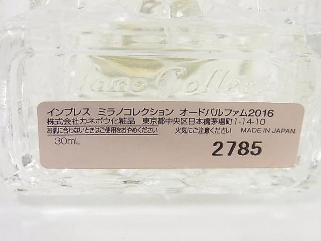 Kanebo(カネボウ)【中古】インプレス「ミラノコレクション オードパルファム2016」香水/30ml