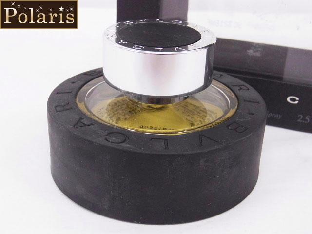 detailed look 494a0 609f7 ブルガリ ブラック 香水 75ml | Fragrance | 香水 | ブランド ...
