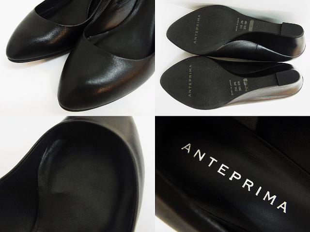 ANTEPRIMA(アンテプリマ)【未使用・本物】ウエッジソール レザー パンプス/黒/23.5