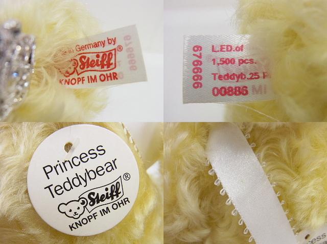 Steiff(シュタイフ)【美品・本物】プリンセス テディベア/676666