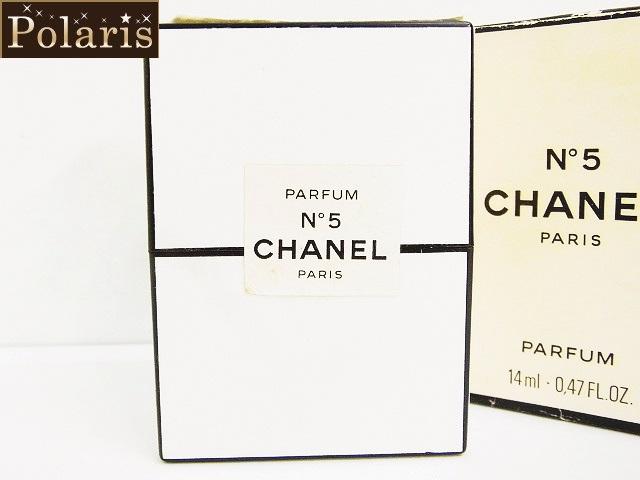 CHANEL(シャネル)【未使用】「N°5 パフューム」香水/14ml