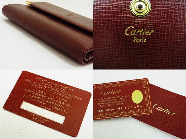 Cartier(カルティエ)【本物】マストライン レザー3つ折がま口財布/ボルドー×ゴールド金具
