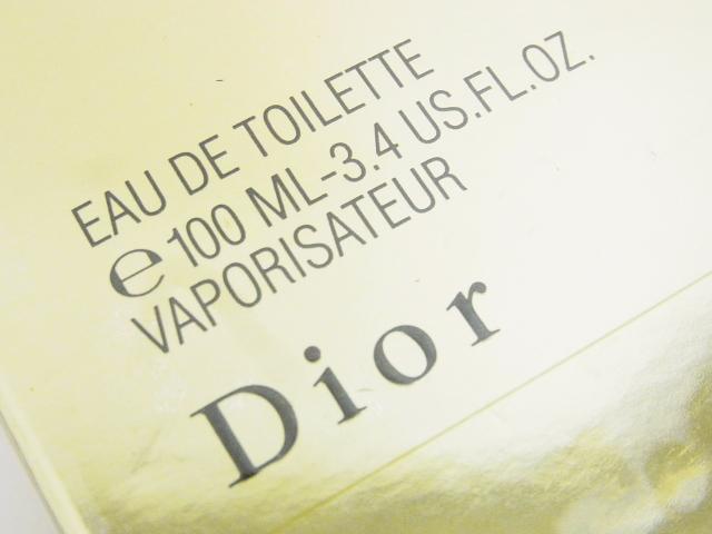 Christian Dior(クリスチャンディオール)【未開封】「ハイヤーエナジー オードゥトワレ」香水/100ml