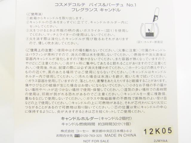 コスメデコルテ/エレガンス 化粧下地 ファンデ等 9点セット