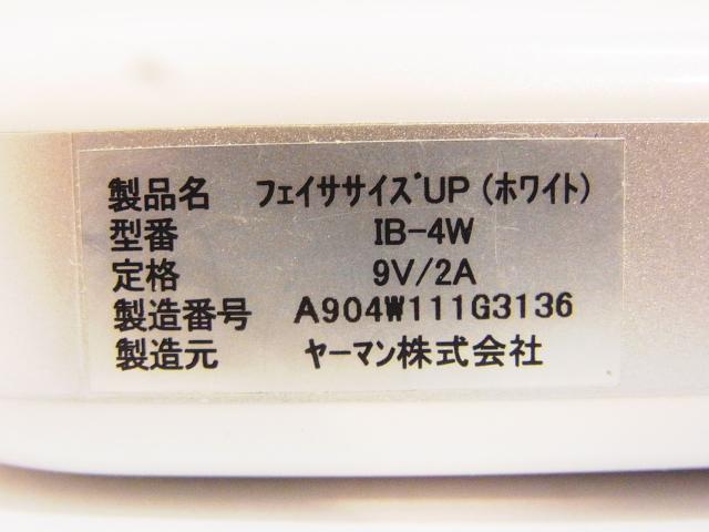 YA-MAN/ヤーマン フェイササイズUP 美顔器 IB-4 ホワイト