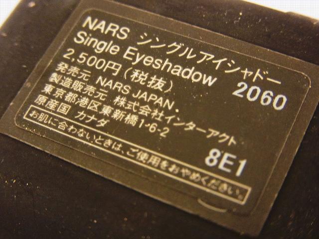 MAC/NARS/シャネル他 グロス マスカラ アイシャドウ等 11点SET