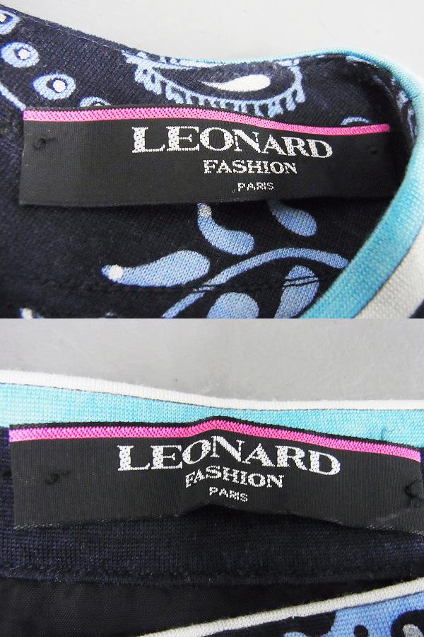 LEONARD/レオナール 2色切り替え ペイズリー柄セットアップ