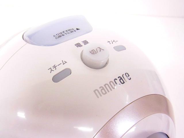 パナソニック ナイトスチーマー ナノケア 美顔器 EH-SA41-N