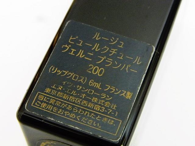 ゲラン/YSL/エスティローダー 口紅 グロス マスカラ等 9点SET