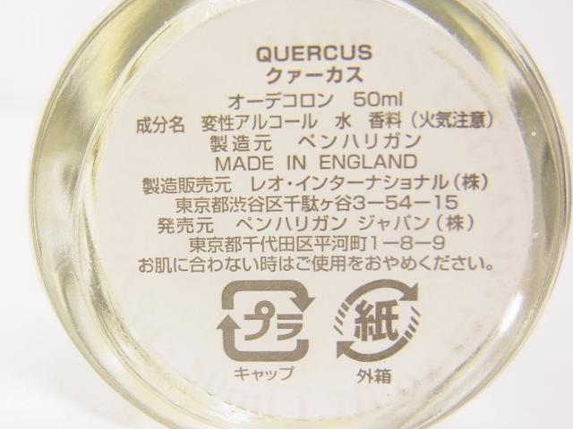 Penhaligon's/ペンハリガン クァーカス オーデコロン 香水 50ml