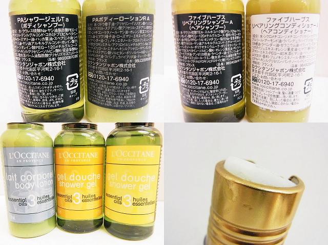 【処分/15点】ロクシタン 石けん ヘアシャンプー ボディ乳液