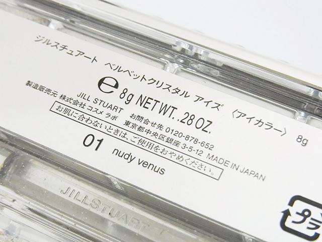 シャネル/ポーラ/ジル/ラデュレ他 シャドウ 口紅等 12点SET