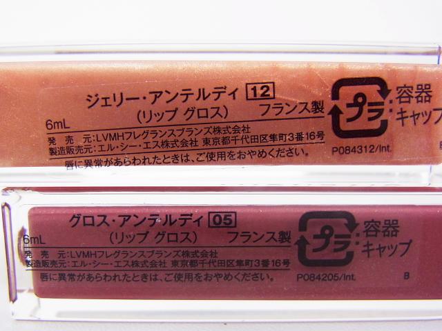 GIVENCHY/ジバンシイ 口紅 アイシャドウ グロス メモ帳 7点SET
