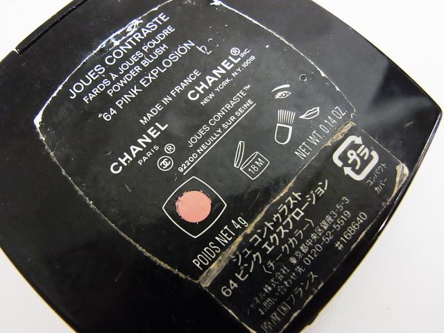 CHANEL/シャネル ファンデ シャドウ チーク等 10点セット