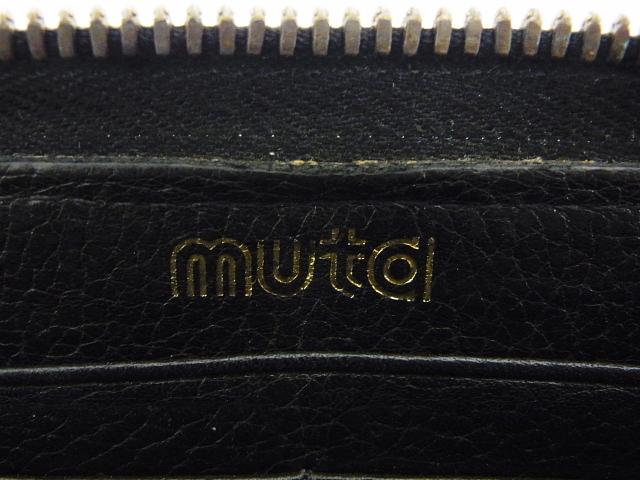 Muta/ムータ ガルーシャ ラウンドファスナー長財布 ブラック