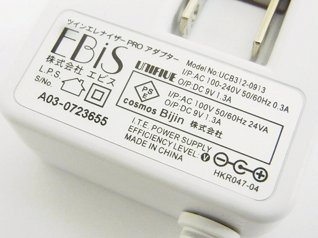 EBiS/エビス ツインエレナイザーPRO 超音波美顔器 ECL-TEP