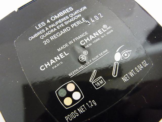CHANEL/シャネル アイシャドウ チーク 3点セット