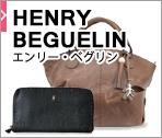 エンリー ベグリン